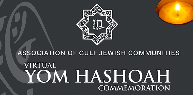AGJC Yom Hashoah Commemoration
