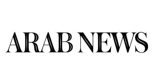 Boosting Muslim-Jewish relations at Rosh Hashana