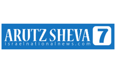 Bahrain celebrates first Bar Mitzvah in 16 years