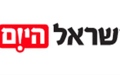לראשונה: אירוע סליחות בקהילות היהודיות של נסיכויות המפרץ